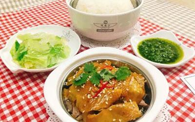 """【捞鸡饭】名厨手造 健康午餐 1天1款「鸡博仕与你""""共度时艰,守护健康,提高免疫力""""」"""